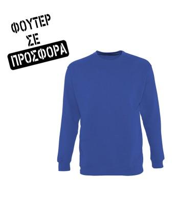 Φούτερ Μπλούζα 601 Ρουά