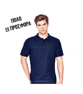 7f4625d4ee6b Διαφημιστικά Μπλουζάκια Πόλο