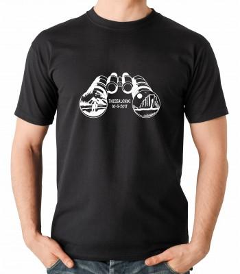 T-shirt  R250